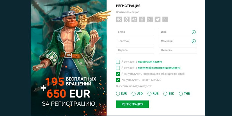 Колумбус казино онлайн