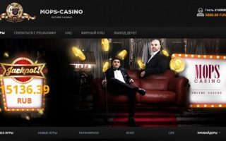 Мопс казино – Mops casino отзывы на сайт Дяди пса