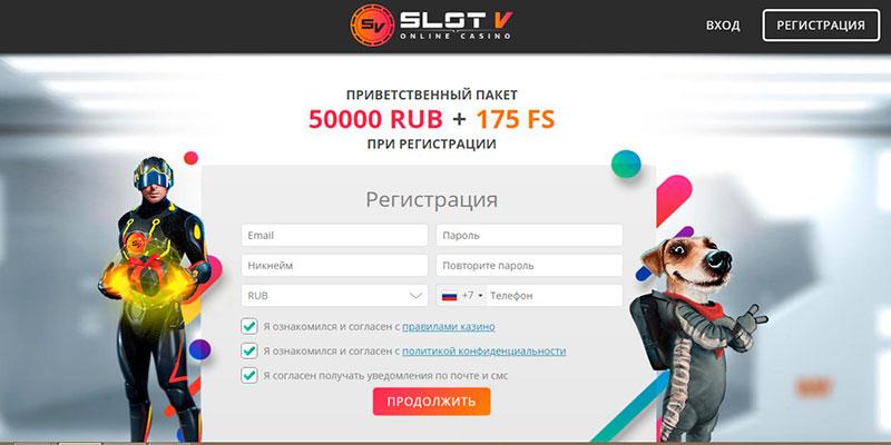 Slot V казино обзор