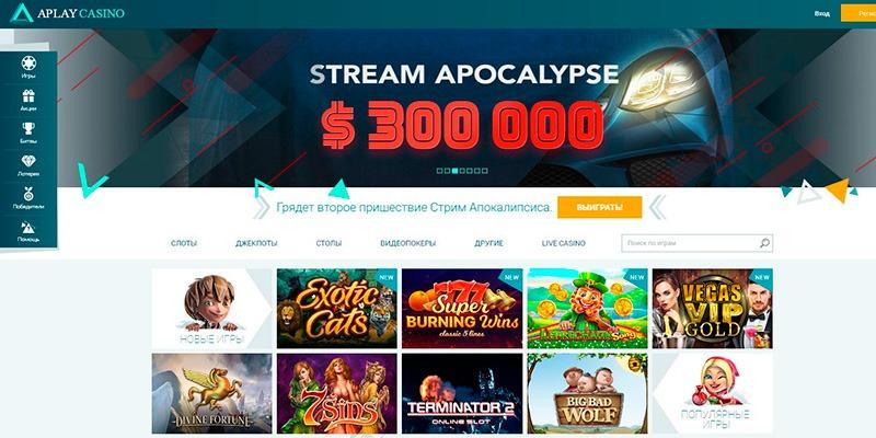 азарт плей казино официальный