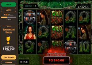 какое казино выбрать