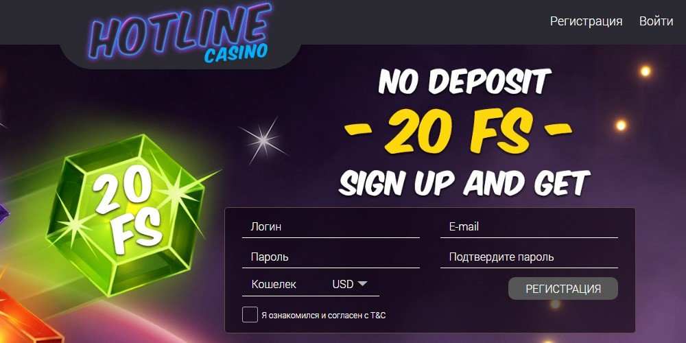 hotline казино сайт