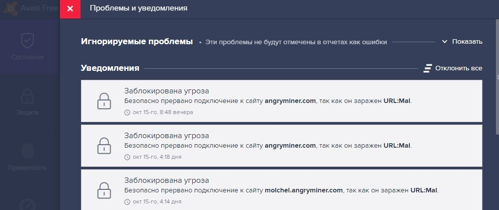 angryminer com сайт