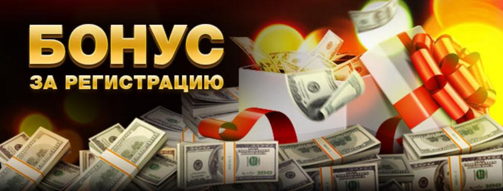 Выгодные депозиты в онлайн казино