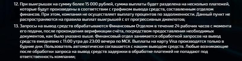 Ivi casino отзывы