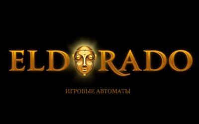 эльдорадо 24 казино