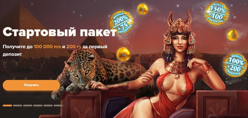 сол казино сайт