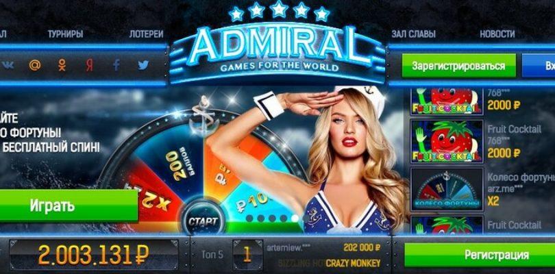 admiral казино онлайн