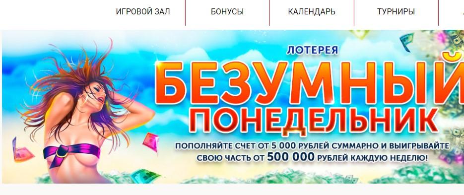 shans казино официальный сайт
