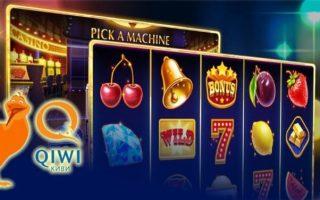 киви кошелек в онлайн казино