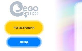 egocasino