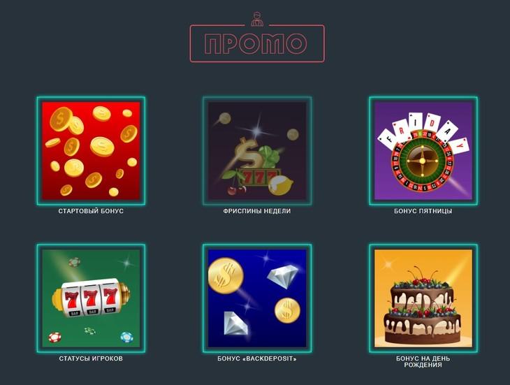 Онлайн казино Джоз (Jozz) официальный сайт